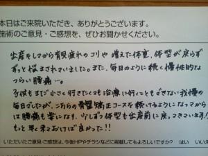 NEC-JPG